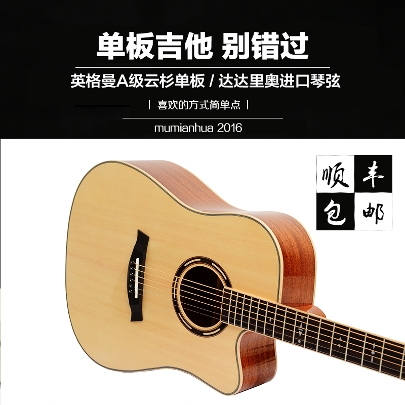 Guitar Parts & Accessories Radient Rosewood Guitar Fretboard Fingerboard For 41 Folk Guitar Parts Musical Instruments