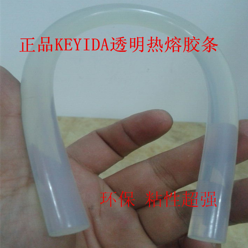 Genuine keyida environmental hot melt glue stick transparent hot melt adhesive strip 7 MM/11mm * 270MM high viscosity and high quality