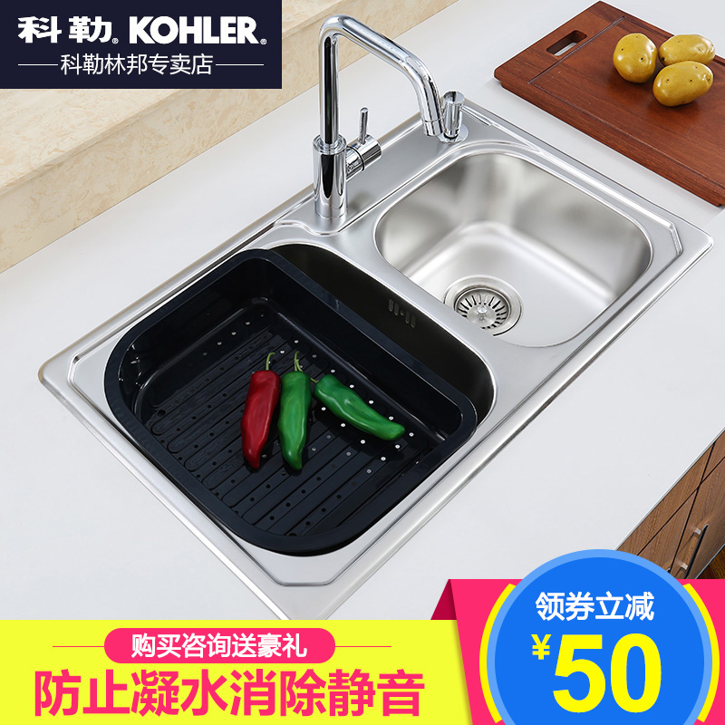 Genuine kohler kitchen vegetables basin kitchen sink 304 stainless steel sink dual slotå¯é¡¿K-45924T