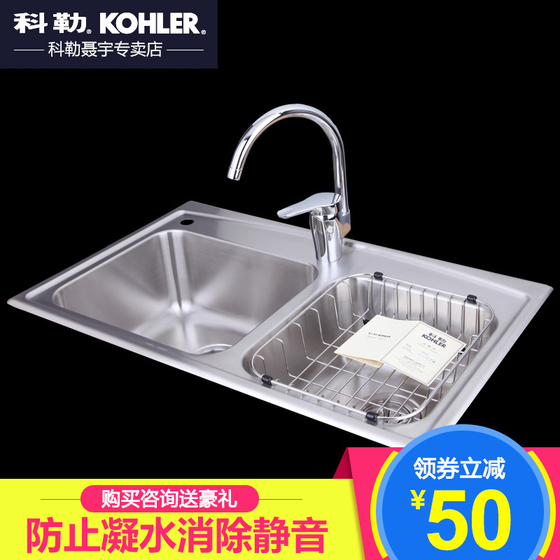 Genuine kohler sink dual slot goldacre dai 304 stainless steel sink dual slot vegetables basin kitchen sinks K-3347T