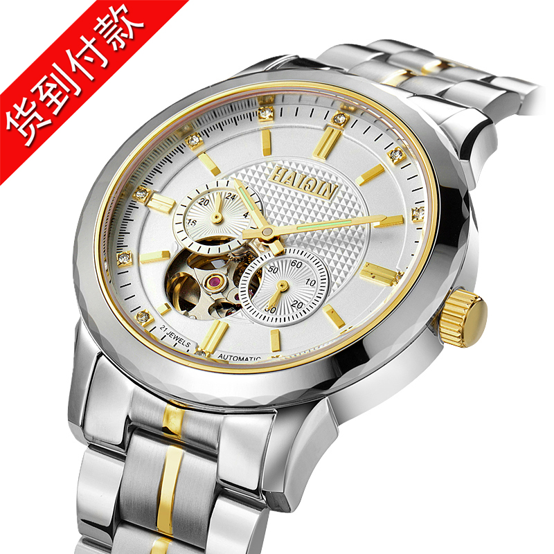 Genuine kum uranus watches tourbillon watches men automatic mechanical watch stainless steel watch waterproof hollow male table