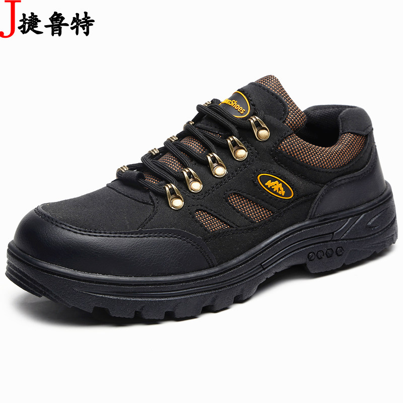 Genuine leather men smashing stab baotou steel safety shoes safety shoes breathable protective shoes work shoes free shipping real heart
