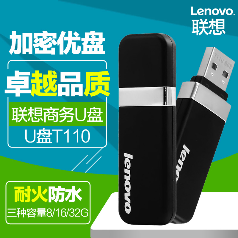 Genuine lenovo t110 car mini 16g u disk speed usb3.0 business encryption usb