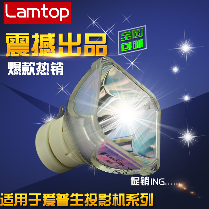Genuine mail lamtop sony dx100 projector lamp projector bulb projector bulb