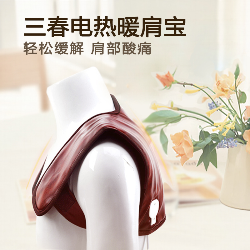 Genuine miharu multifunction electric heating protection belt shoulder pad unplugged warm warm shoulder shoulders relieve pain