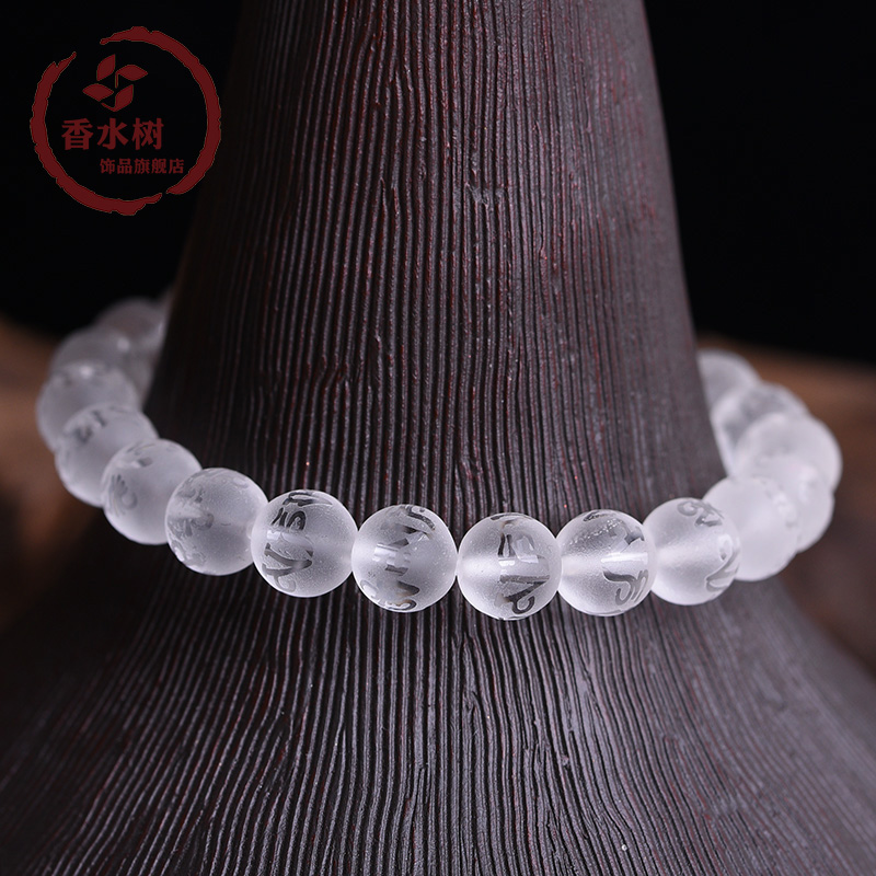 Genuine national wind natural matte white crystal mantra bracelet natal female models hand jewelry korean version of the opening of the year
