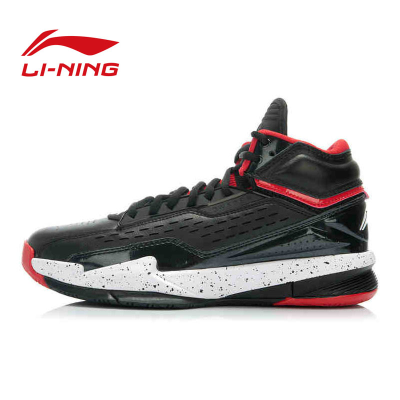 Genuine new winter men's li ning li ning basketball shoes wade road cba game shoes shipped move shoes abaj019