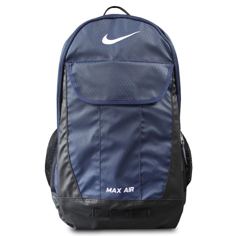 Get Quotations · Genuine nike nike air max air cushion shoulder strap  sports shoulders back school bag sports bag 46fa9bc52af34
