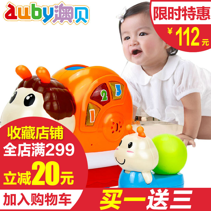 Genuine o pui 463321 obey baby learning to crawl baby paternity snail voice for children baby educational toys