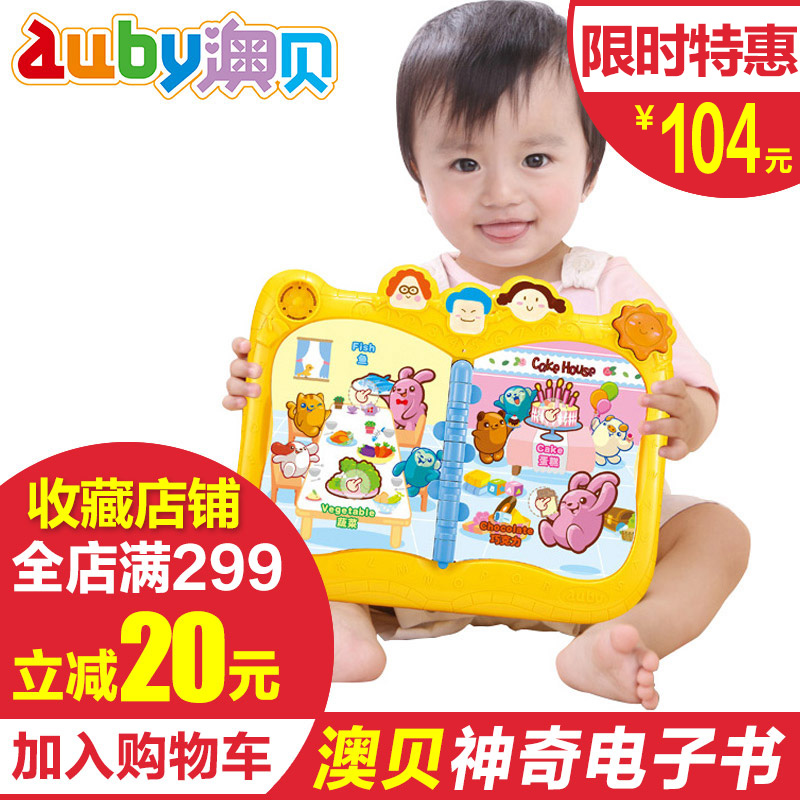 Genuine o pui 463470 obey magical electronic books early childhood cognitive books tear is not bad cards early childhood treasure treasure