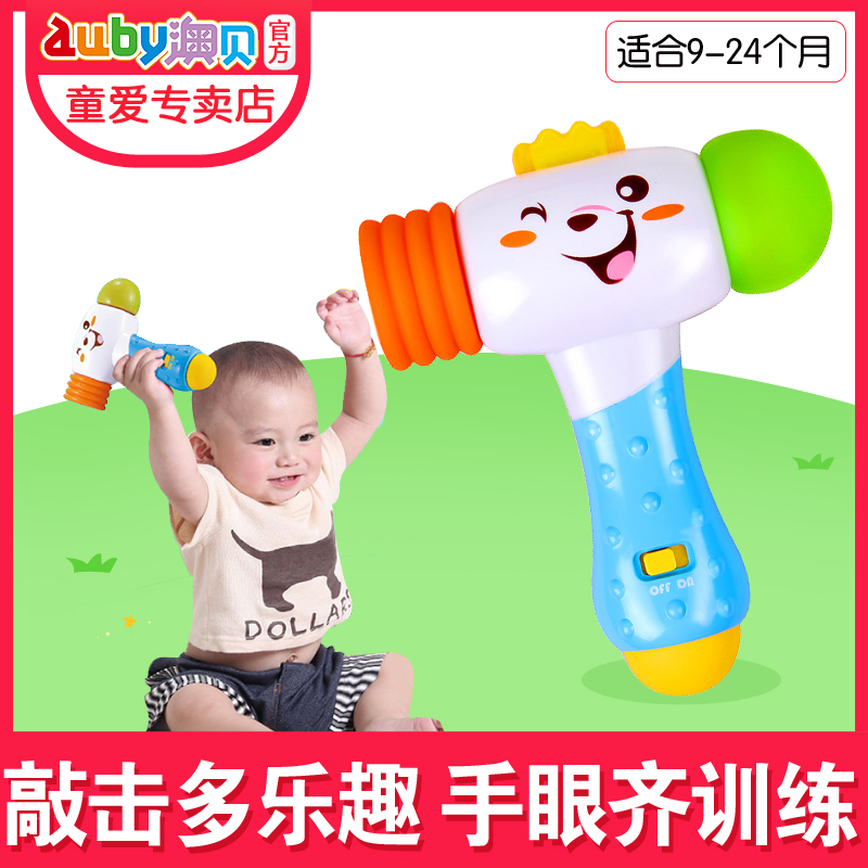 Genuine o pui explore electronic percussion hammer small hammer 463463 obey baby infant children's music beat toys