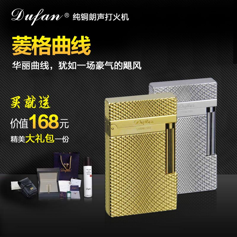 Genuine original dufan vatican creative personality men broke into lighter lighter slim straight washed quilted curve