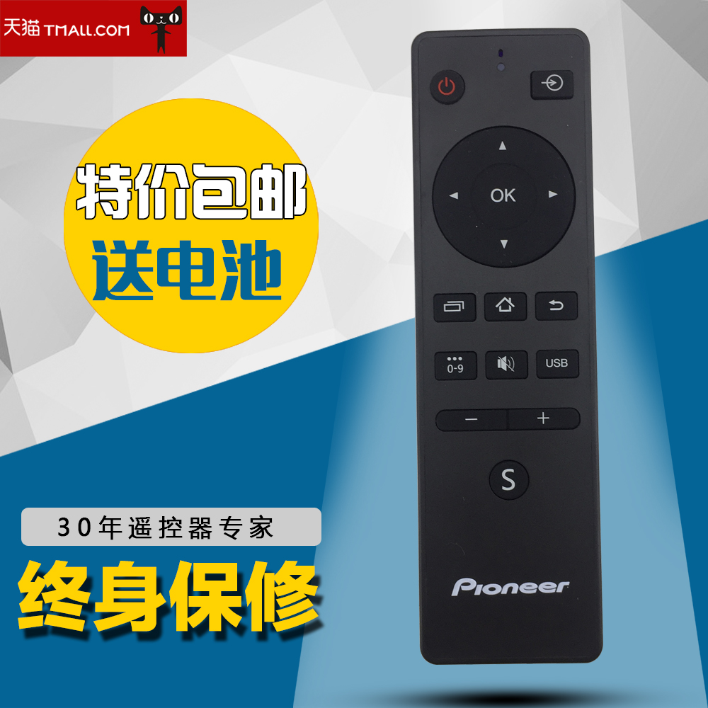 Genuine original pioneer/pioneer LED-32B700S led lcd tv remote control free shipping