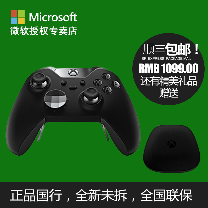 [Genuine parts] microsoft/microsoft/xbox one wireless controller elite elite edition