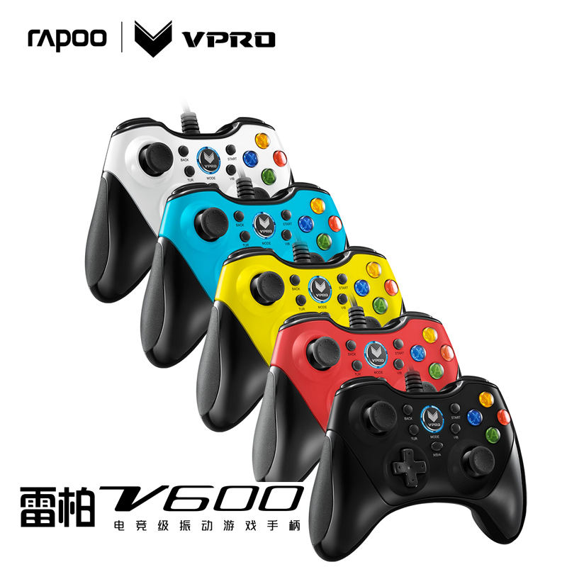 Genuine pennefather v600 android usb wired vibration handle ps3 video game joystick pc360 computer win7