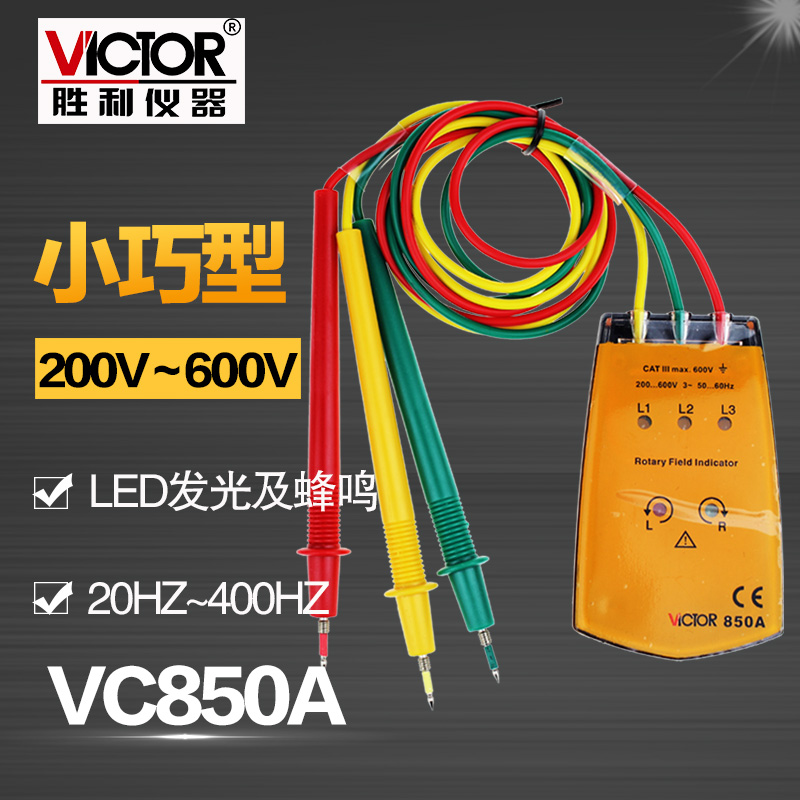 Genuine phase ac phase meter victory vc850a phase sequence phase sequence phase sequence phase meter tester