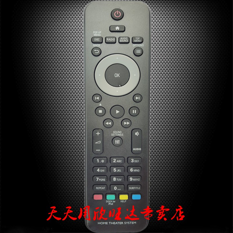 Genuine philips htb5570d tty HTS5563/98 HTS5583/98 home theater remote control