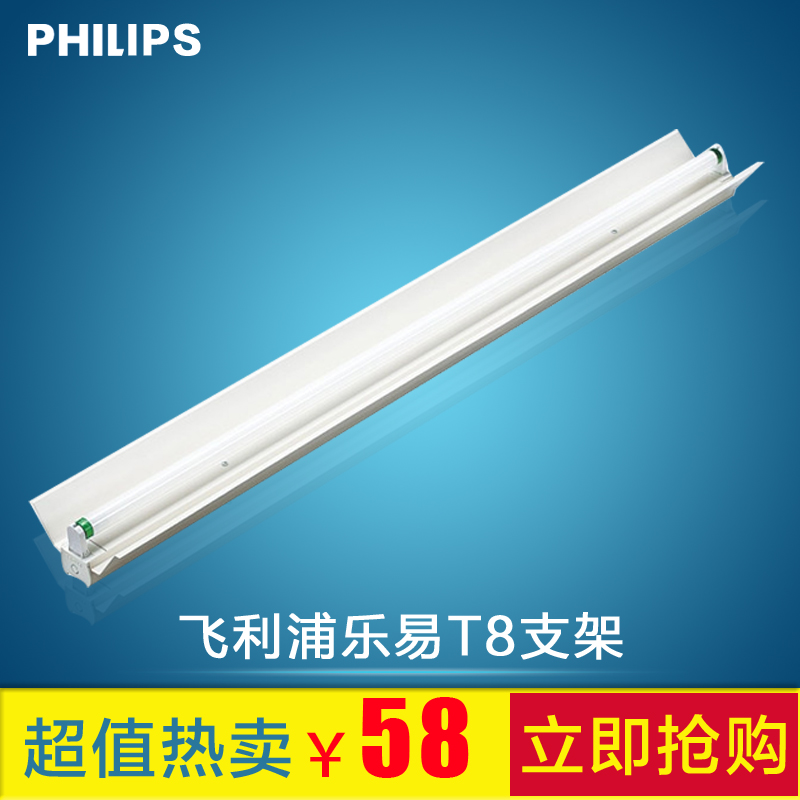 China Tube Light Holder, China Tube Light Holder Shopping