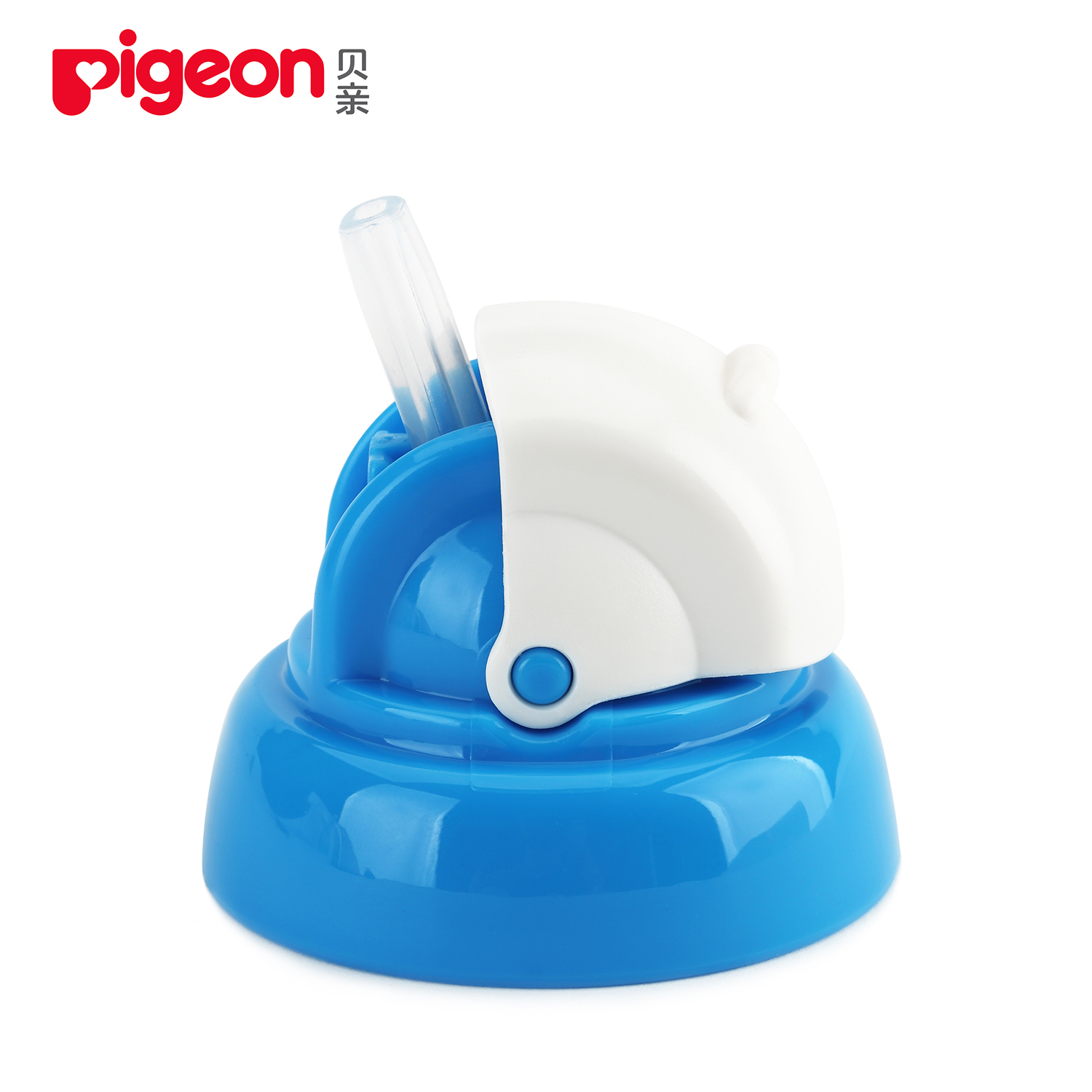 Genuine pigeon magmag duckbill cup baby cups baby training cup straw accessories original lid straw