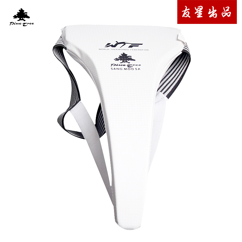 Genuine pine pine tree female jockstrap protecting shade ms. adult child protective gear taekwondo thickened