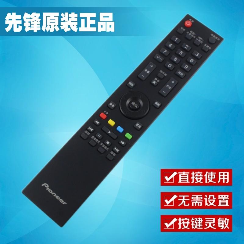 China Remote Pioneer, China Remote Pioneer Shopping Guide at Alibaba.com