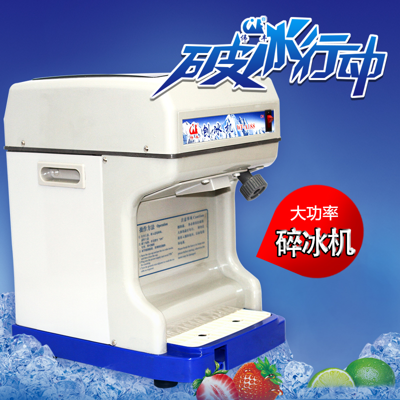 Genuine security electric snowflake ice machine commercial ice machine rain wellfund clubs dedicated tea shop ice machine ice machine
