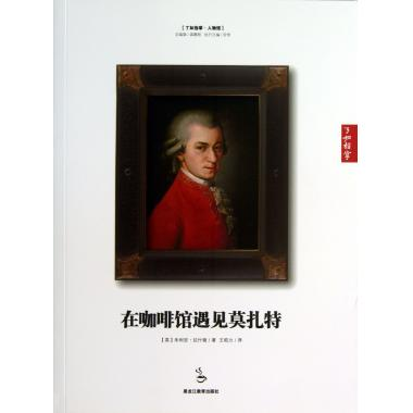 [Genuine] selling genuine [selling] met in a cafe/mozart as fingertips xinhua genuine full 48 free shipping xinhua genuine full 48 shipping