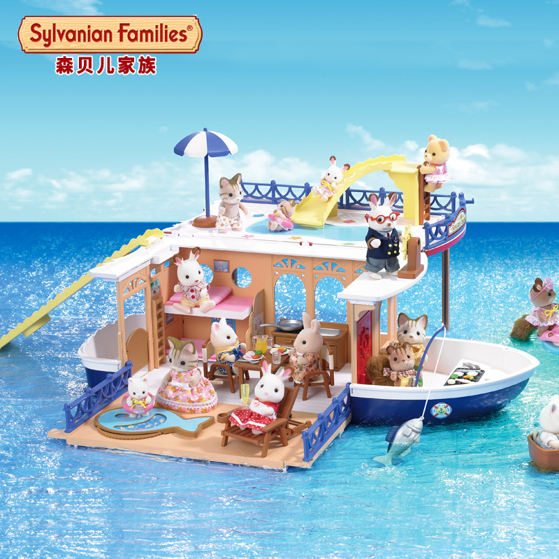 Genuine semipkg children sylvanian family sailboat girls play house toy gift set 60258 60298