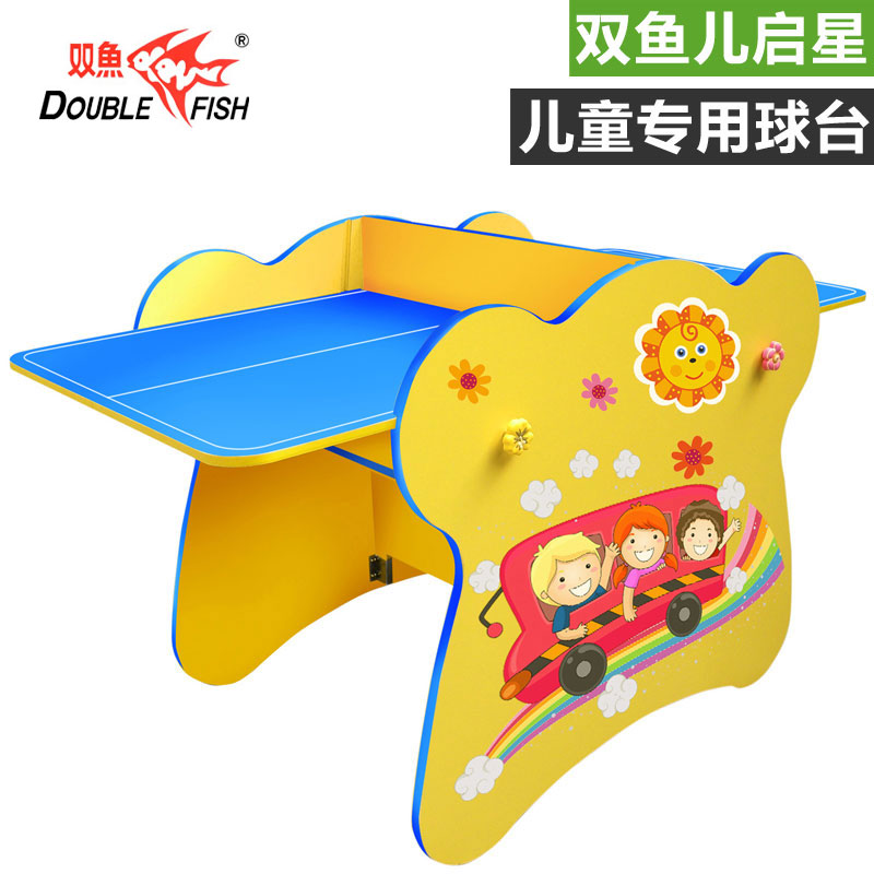 Genuine special children's table tennis table pisces children qixing mini household type folding multifunction table