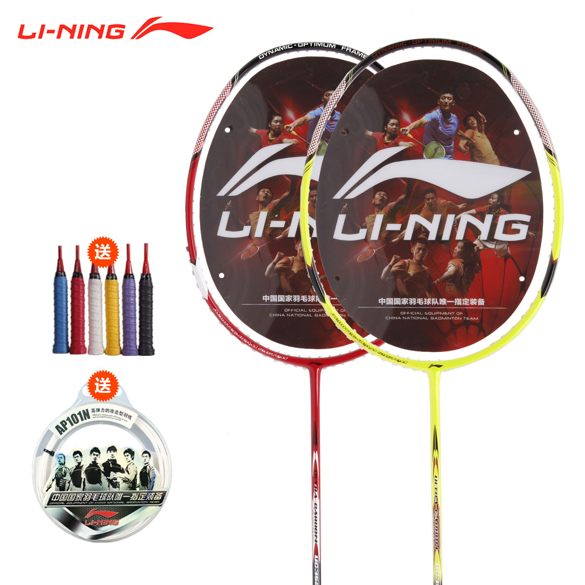 Genuine special offer free shipping lining li ning badminton racket ymqp full carbon carbon fiber single practice