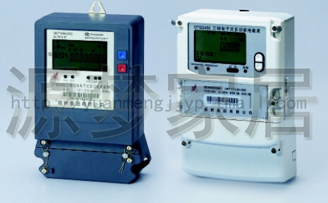 Genuine specified DTSD450 three-phase three line sharing features simple power meter/meter 3-6a