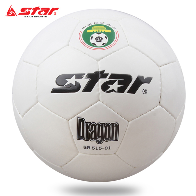 Genuine star/cedel football pure white custom signature football sew on 5 adult soccer tournament
