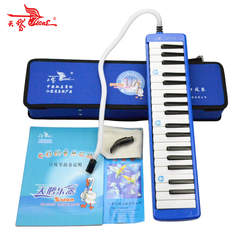 Genuine swan swan 37 key melodica mouth organ SW37J mini children's beginner professional melodica send shipping materials