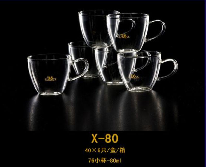 Genuine taiwan 76 high quality heat resistant glass tea cup with the products have ear cups cups 80/160 ml