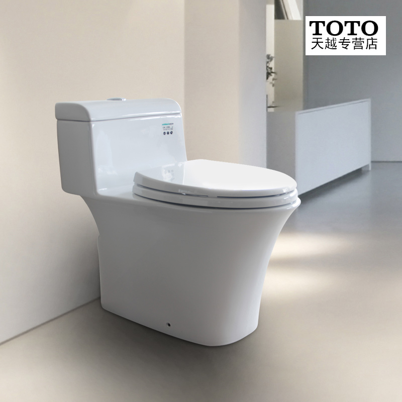 Genuine toto toilet CW195B piece toilet toilet full of new 3d super spin toilet genuine bathroom
