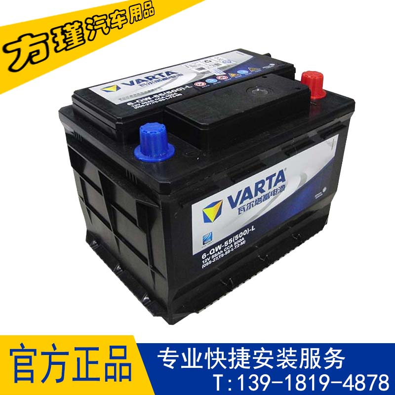 Genuine varta ford focus (mt) wing blog carnival mazda 2 3 dedicated battery battery