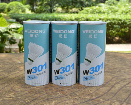 Genuine viagra move weidong badminton w301 ultra durable and stable resistance to playing badminton 3 installed