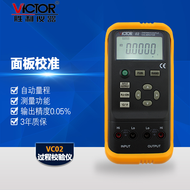 Genuine victory VICTOR02 voltage calibrator vc02 thermocouple/temperature/current instrumentation
