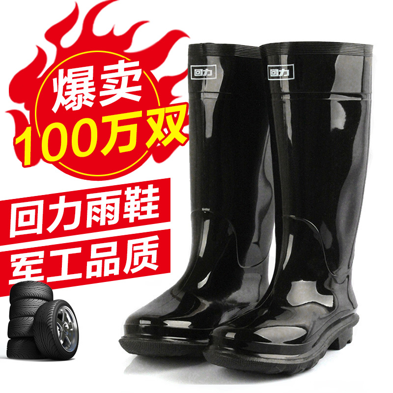 Genuine warrior rain boots rain boots tall boots black men fishing shoes waterproof shoes slip overshoes boots tendon overshoes
