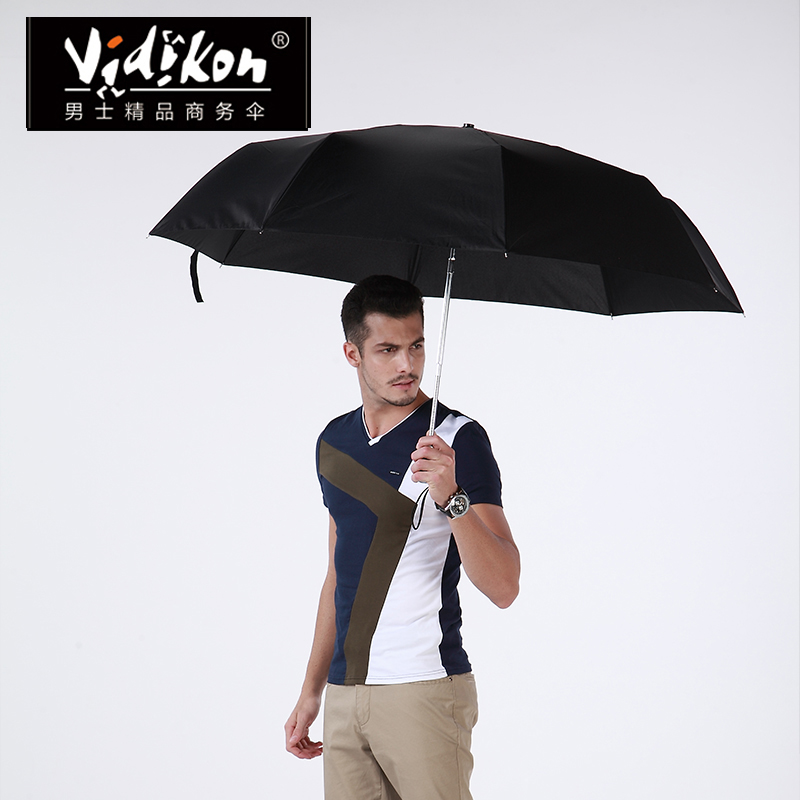 Genuine wei diken automatic umbrella folding umbrella oversized men's business umbrella wind double three folding umbrella creative
