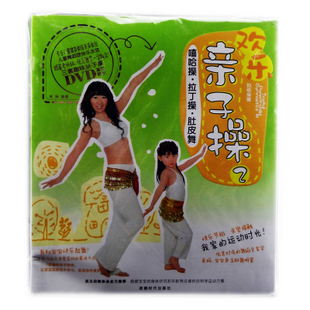 Genuine weight loss aerobics cd joy paternity dance latin dance belly dance hip-hop aerobics 2 book + dvd