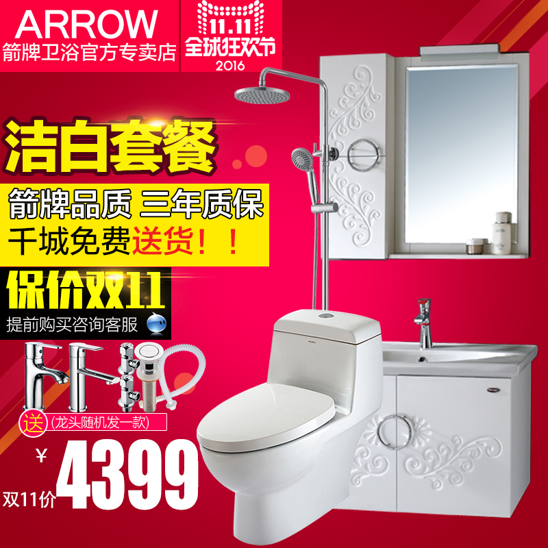 Genuine wrigley bathroom toilet 1240 + high 389-B + shower bathroom cabinet 82996 + dragon head full set of accessories