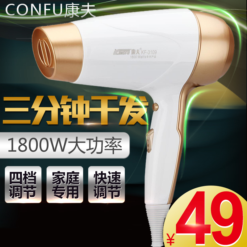 Genuine yasuo KF-3109 household hair dryer hair dryer power mute hair dryer hair dryer dedicated student hostel homes