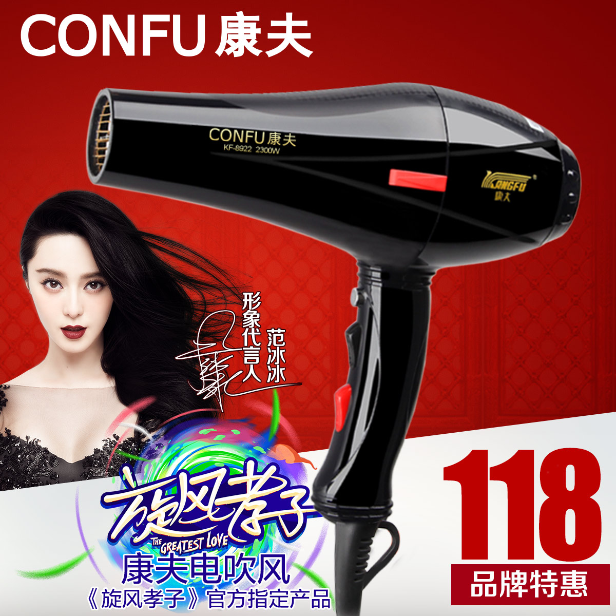 Genuine yasuo yasuo kf-8922 dedicated salon hair dryer hair dryer power hair dryer hair dryer cold wind