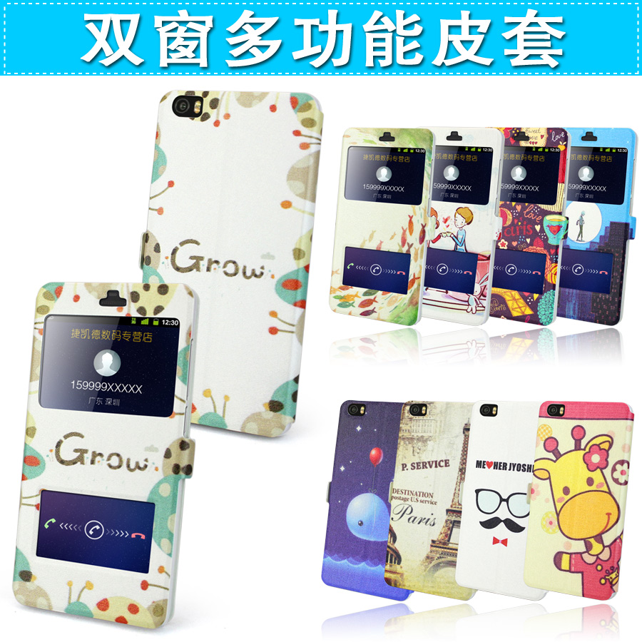 Geqi mi millet phone holster note note cartoon painted protective shell mobile phone sets clamshell 5.7 inch