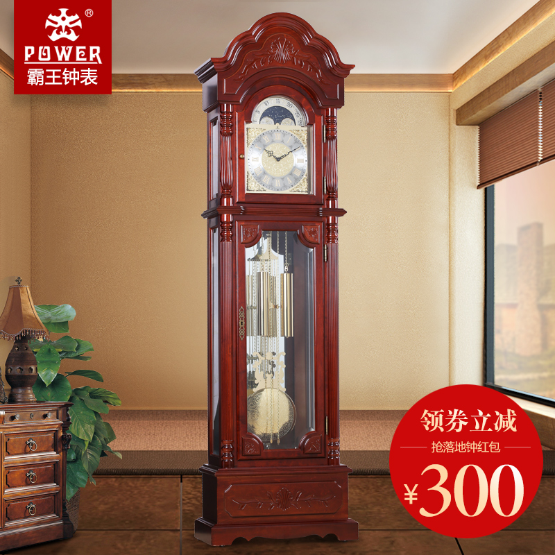 German hermle compont xanthoxylum wood grandfather clock european retro living room wall clock movement clock grade wood stand