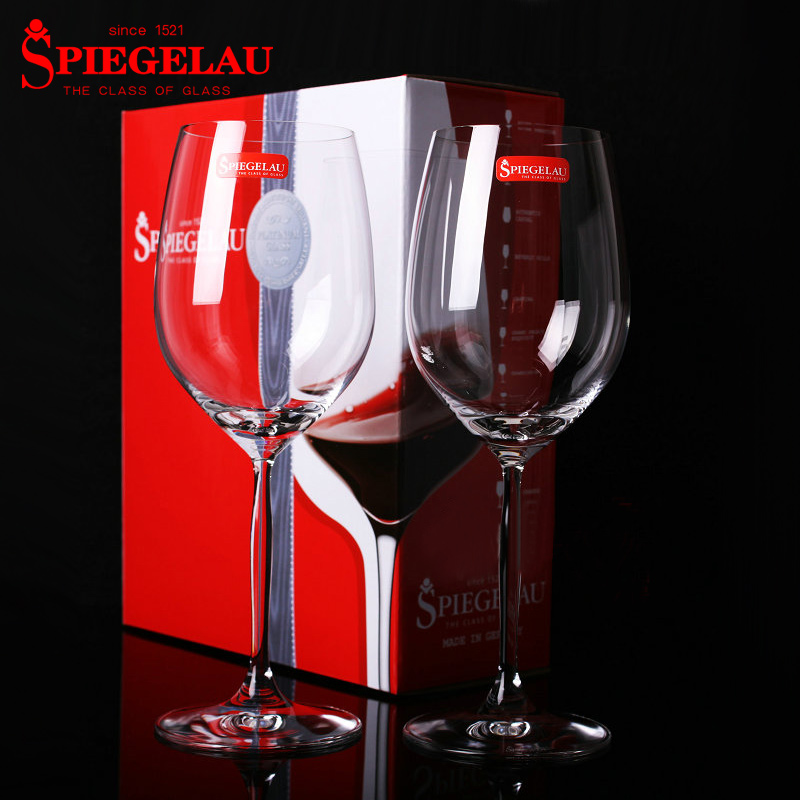 German imports spiegelau queen married cup of unleaded crystal glass of red wine goblet suit