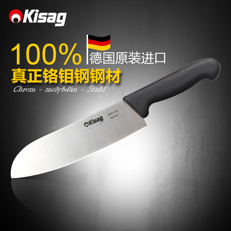 German kitchen knives kitchen knife stainless steel knife handmade forged sharp universal multipurpose small cutting board cutting board kitchen knife