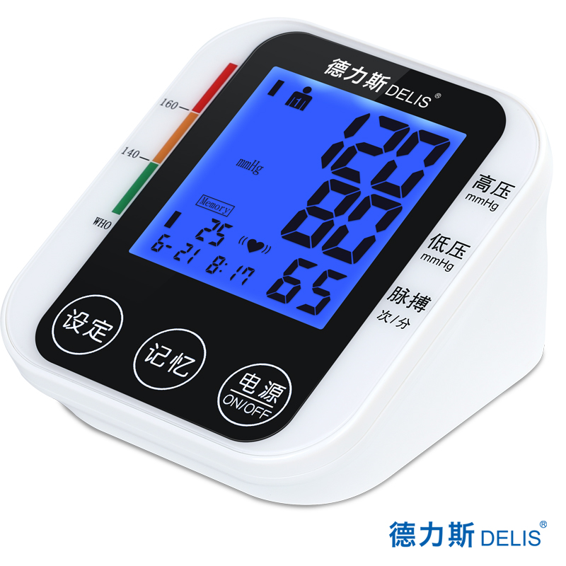 Germany andean medical electronic sphygmomanometer household voice automatic upper arm blood pressure high precision measuring pressure is the pressure instrument
