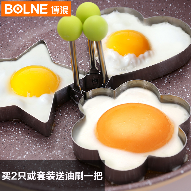 Germany bolne bo lang 304 stainless steel omelette omelette model poached egg type of love omelette is creative cartoon